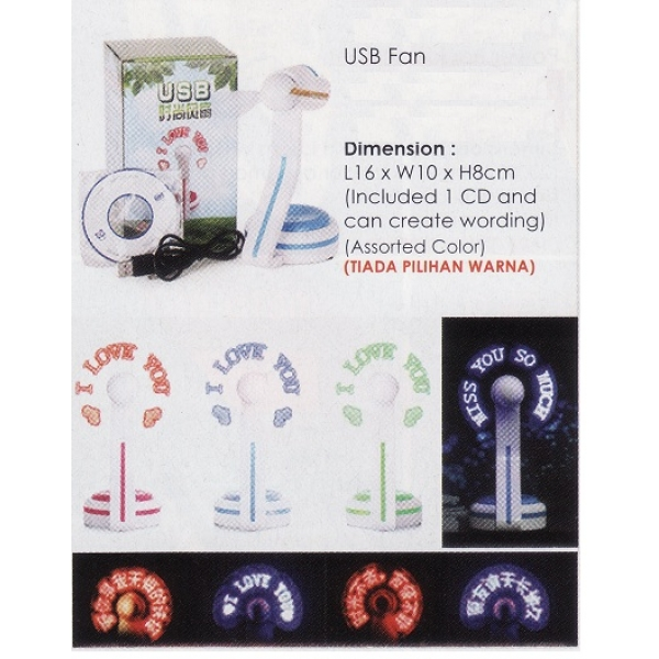 **CELLY** Message USB Fan(Assorted Color)