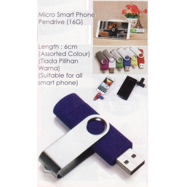 **CELLY** MICRO SMART PHONE PENDRIVE (16G)