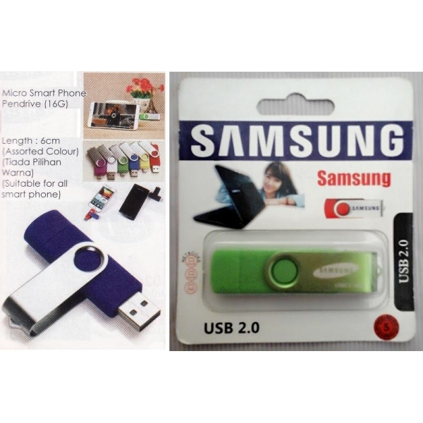 **CELLY**MICRO SMART PHONE PENDRIVE (16G)