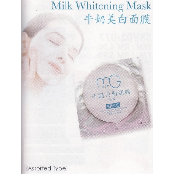 **CELLY** MILK WHITENING MASK (ASSORTED TYPE)
