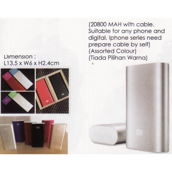 **CELLY** MIUI POWER BANK