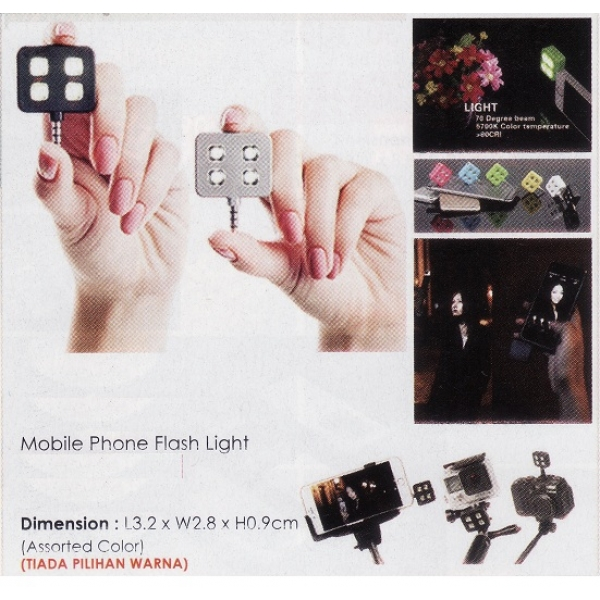 **CELLY**Mobile Phone Flash Light  (Assorted Color)
