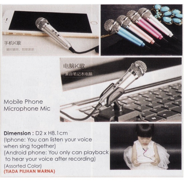 **CELLY**Mobile Phone Microphone Mic (Assorted Color)