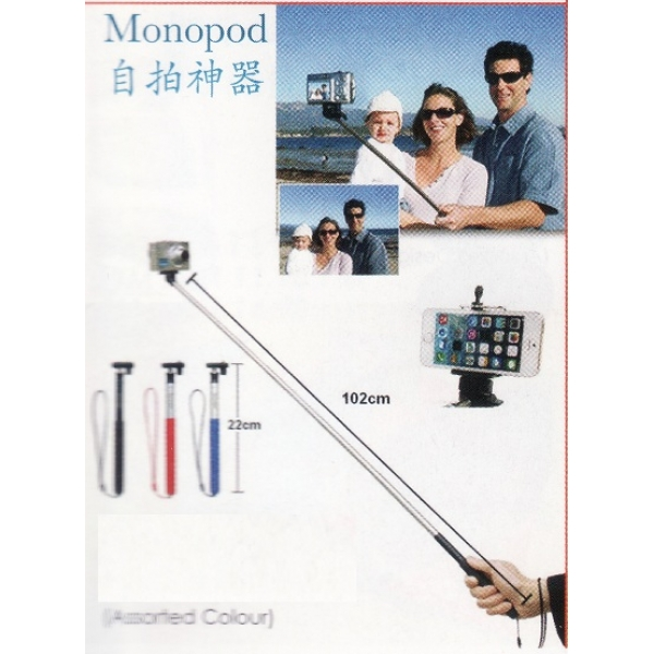 **CELLY** MONOPOD (ASSORTED COLOUR)