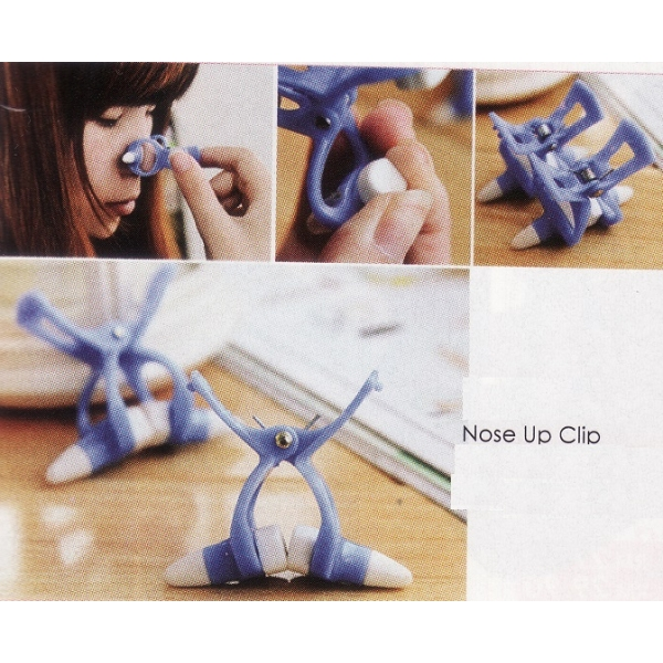 **CELLY** NOSE UP CLIP