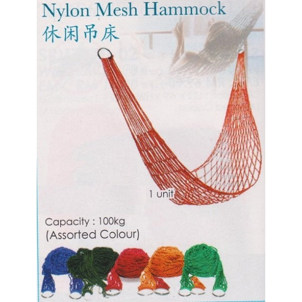**CELLY** NYLON MESH HAMMOCK(ASSORTED COLOUR)
