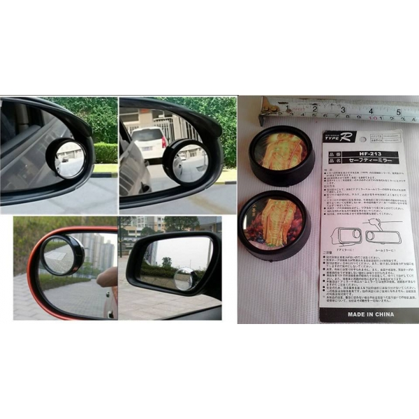 **CELLY**NEW OVAL BLIND SPOT MIRRORS CAR WIDE REAR VIEW SIDE