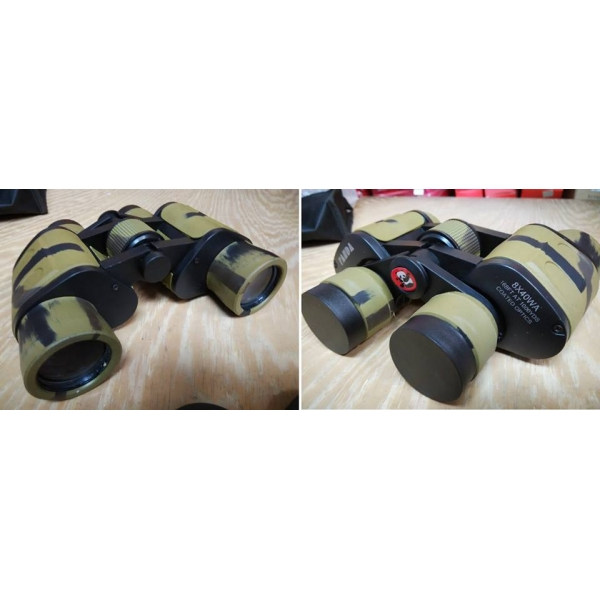 **CELLY**PANDA BINOCULAR (8 X 40)