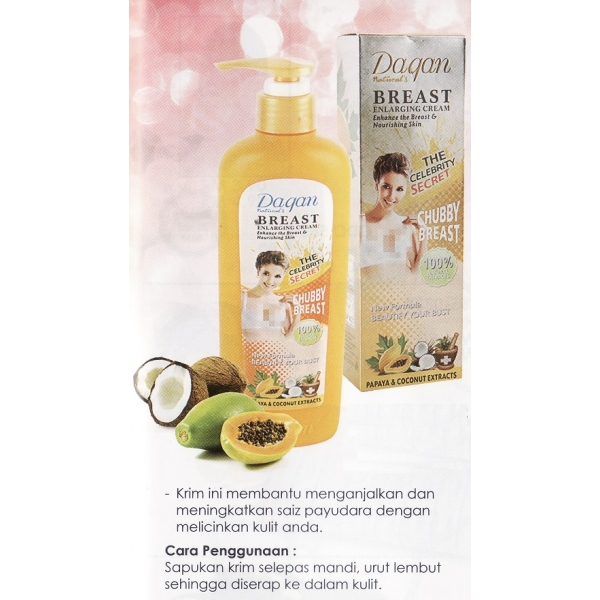 **CELLY**Papaya and Coconut Breast Firming Cream (200ml)
