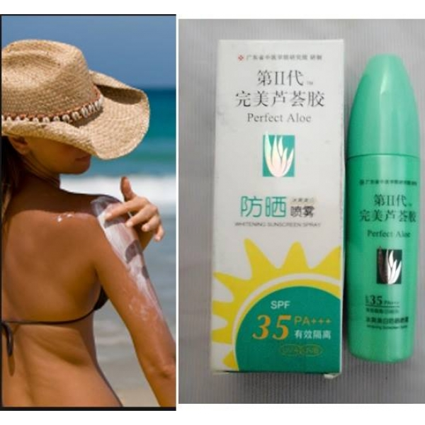 **CELLY**PERFECT ALOE WHITENING SUNSCREEN SPRAY (SPF 35)