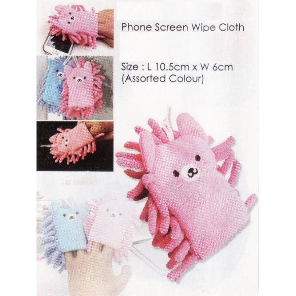 **CELLY** PHONE SCREEN WIPE CLOTH