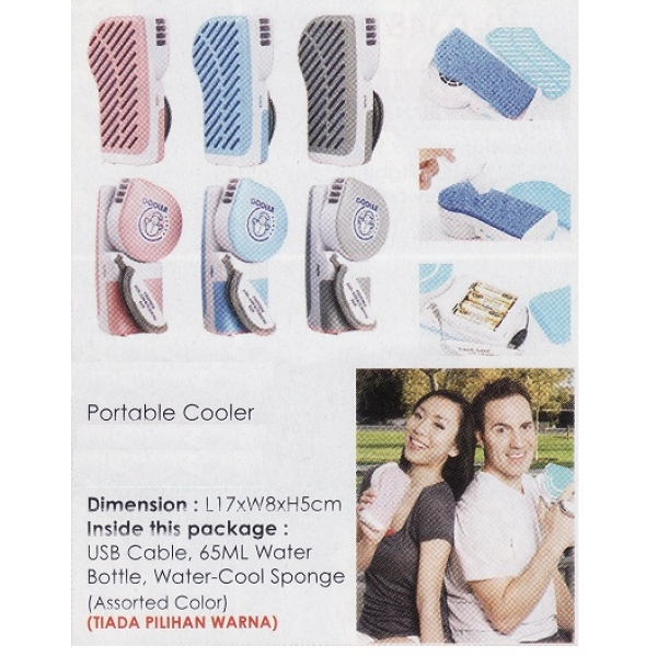 **CELLY**Portable Cooler(Assorted Color)