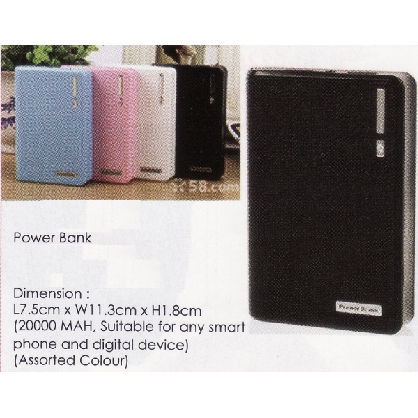 **CELLY** POWER BANK