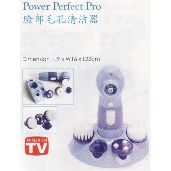 **CELLY** POWER PERFECT PRO