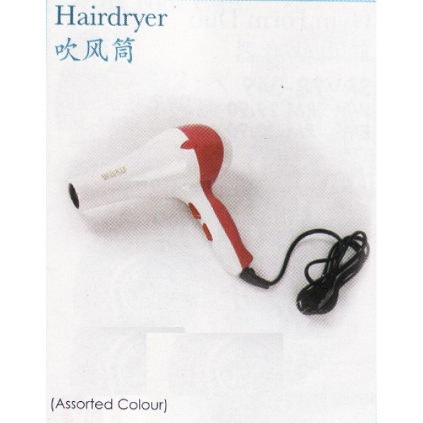 **CELLY** QUALITY HAIR DRYER (ASSORTED COLOUR)