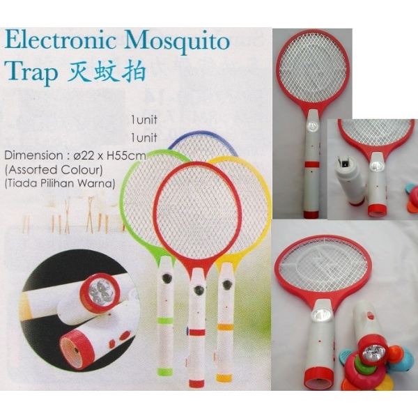 **CELLY**RECHARGEABLE ELECTRONIC MOSQUITI TRAP WITH DETACHABLE TORCH