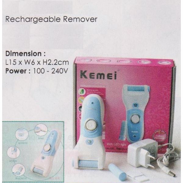 **CELLY**RECHARGEABLE REMOVER (??????????)