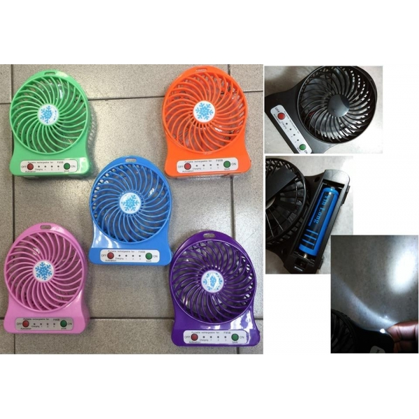**CELLY**RECHARGEABLE STRONG WIND PORTABLE FAN WITH LED LIGHT (???????..