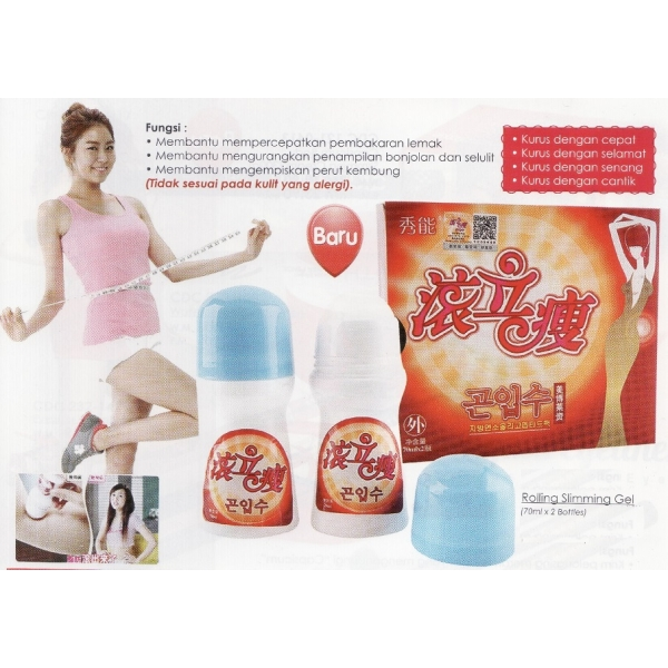 **CELLY**ROLLING SLIMMING GEL
