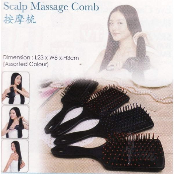 **CELLY** SCALP MASSAGE COMB (ASSORTED COLOUR)