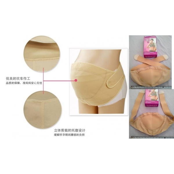 **CELLY**SIBOTE MATERNITY BELT