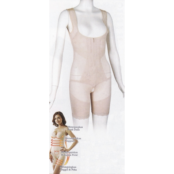 **CELLY**SLIMMING BEAUTY WEAR CORSET + GIRDLE SET (LIGHT BROWN)