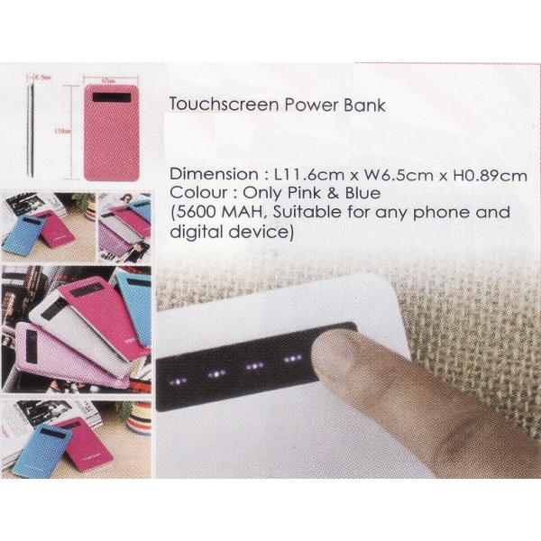 **CELLY** TOUCHSCREENPOWER BANK