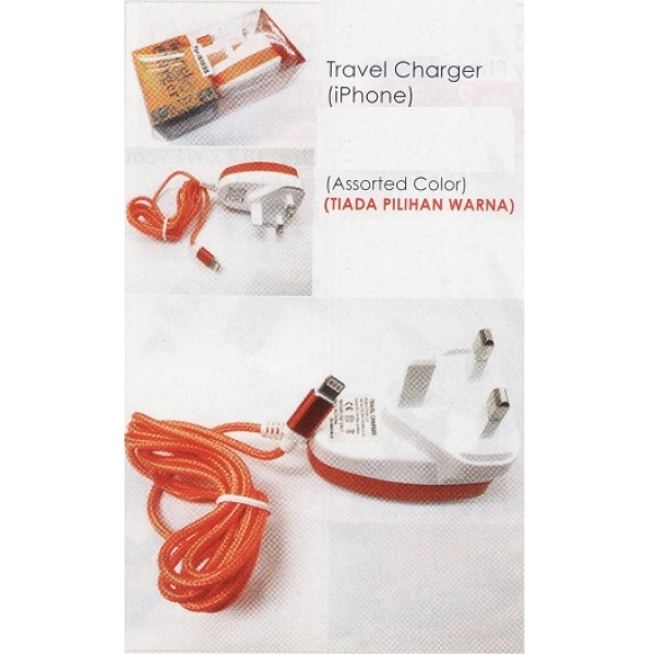 **CELLY**Travel Charger (iPhone)(Assorted Color)