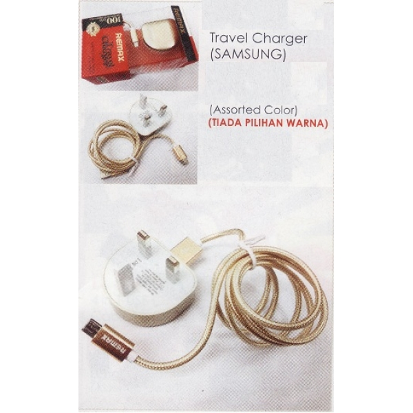 **CELLY**Travel Charger (SAMSUNG)(Assorted Color)