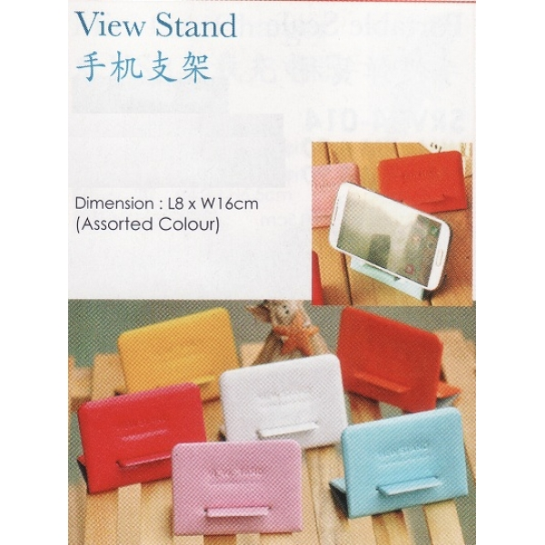 **CELLY** VIEW STAND (ASSORTED COLOUR)