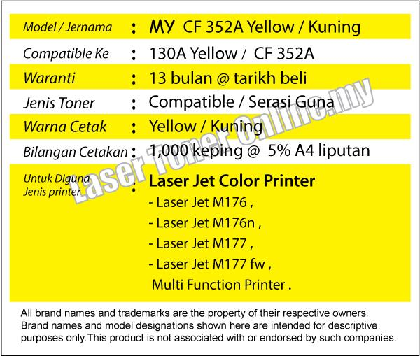 CF352A/CF 352A/352/130A Yellow Compatible-HP Pro M 176 176n 177 177FW