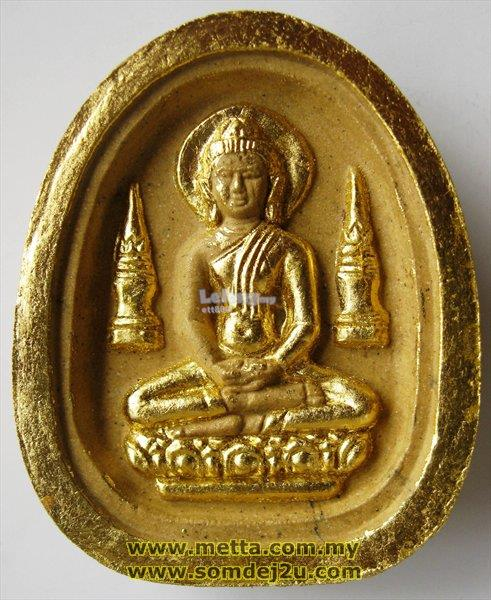 Chau Khun Onn Siwitchai, with gold foil