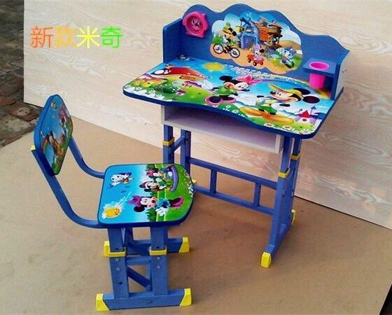 Children cartoon adjustable study l end 11 15 2016 2 56 pm for Study table for 2 kids