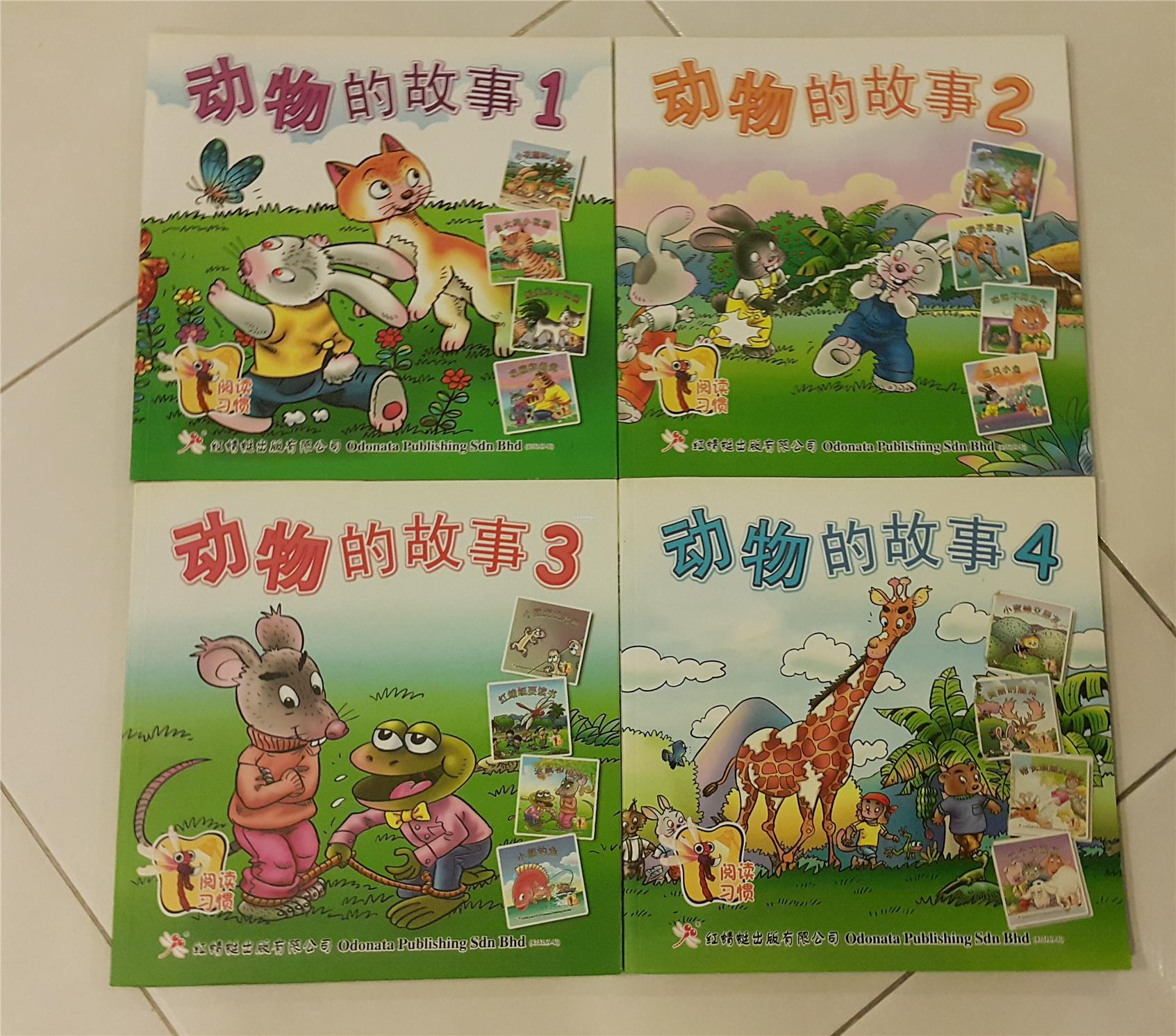 Children odonata children story books - animal