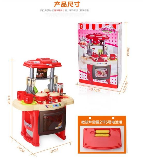 Children portable kitchen toy play se end 7 7 2017 4 15 pm for Kids kitchen set sale