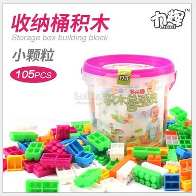 Children's educational toys building blocks