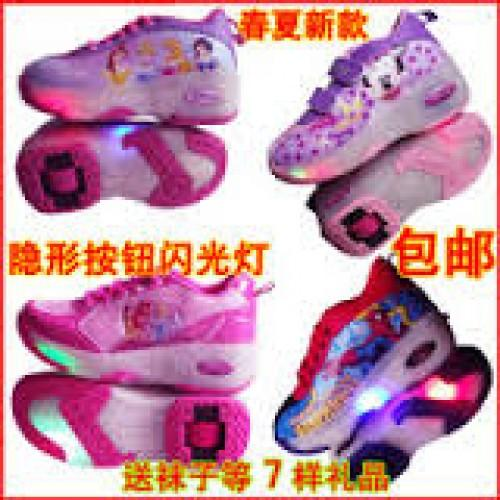 Children's Roller Skating Shoes Single Wheel With Light Flash