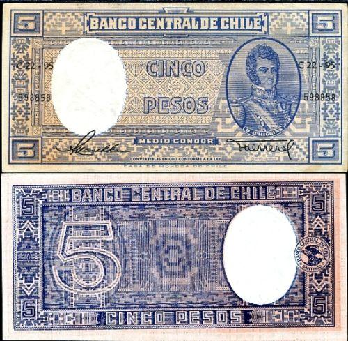 Chile 5 Pesos ND 1947-58 P-110 aunc-unc