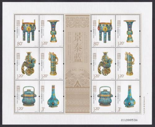 China 2013-9 Traditional Handicraft - Cloisonne stamp sheet MNH