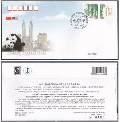 CHINA 2014 40th Anniv Diplomatic Relations of China-Malaysia FDC