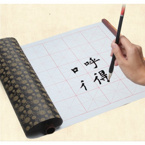 Chinese Calligraphy Beginner End 2 16 2019 9 34 Pm Myt