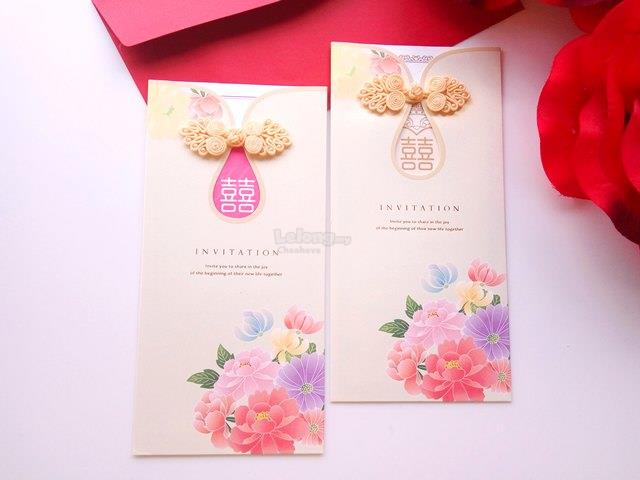 Chinese Cheong Sam Wedding Card
