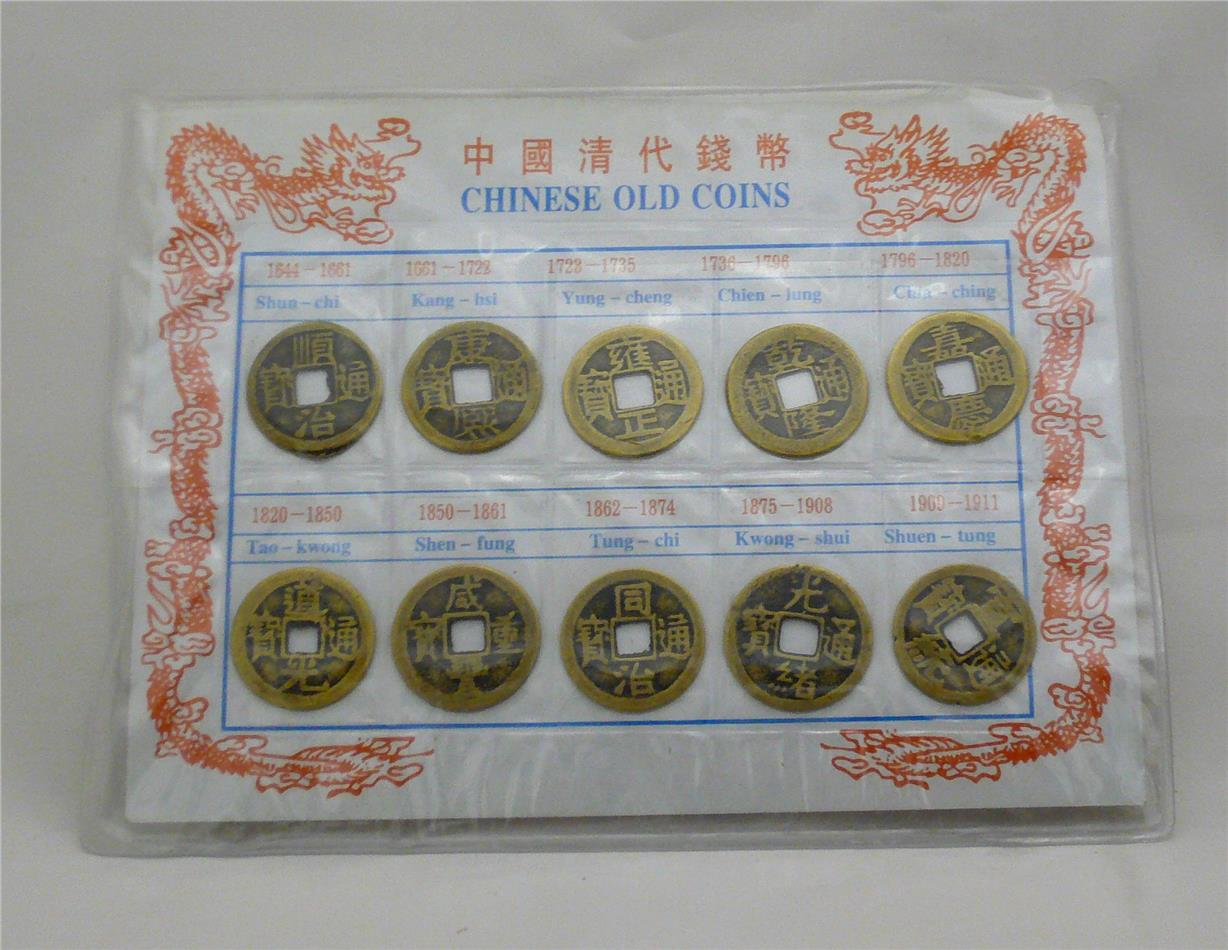 Chinese Old Coins - The Reigns of Shun-Chi 1644 to Shuen-Tung 1911