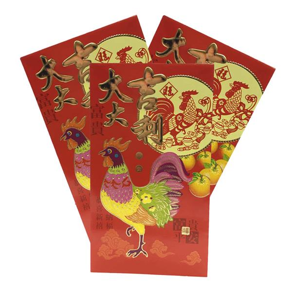 Chinese New Year Red Packet Angpow Chicken 36 pieces
