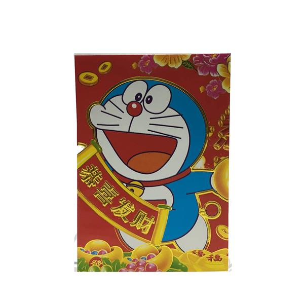 Chinese New Year Red Packet Angpow Doraemon 36 pieces