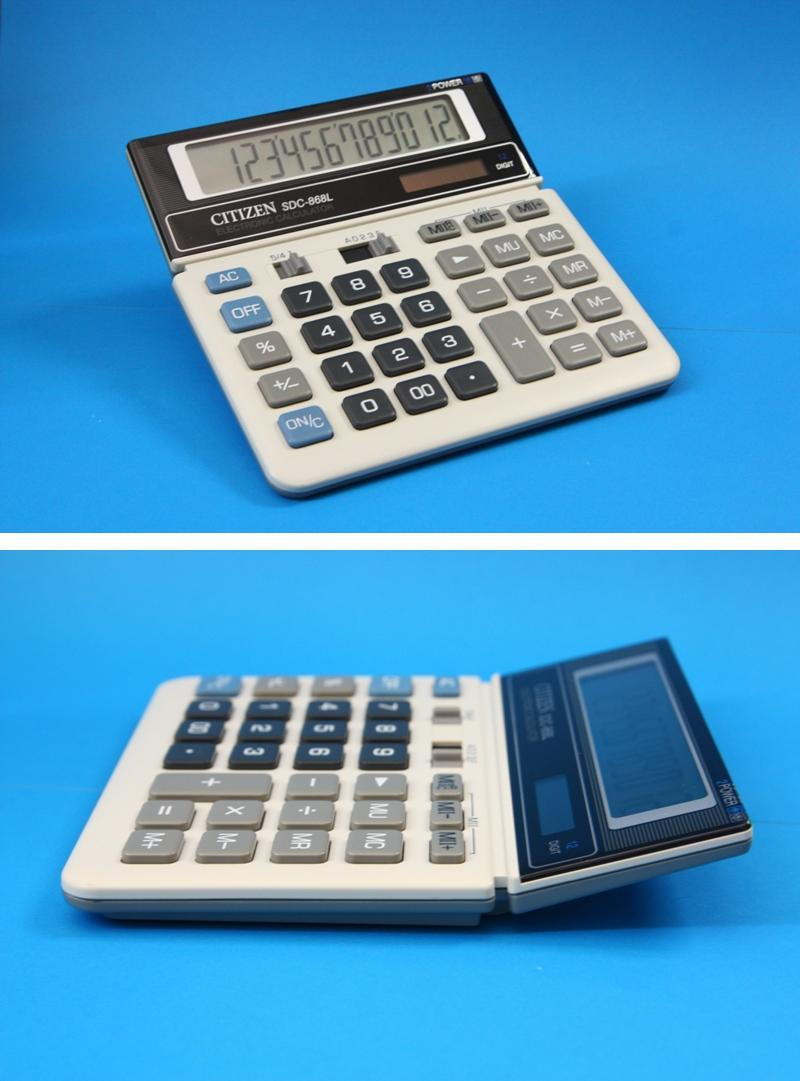 CITIZEN ELECTRONIC CALCULATOR