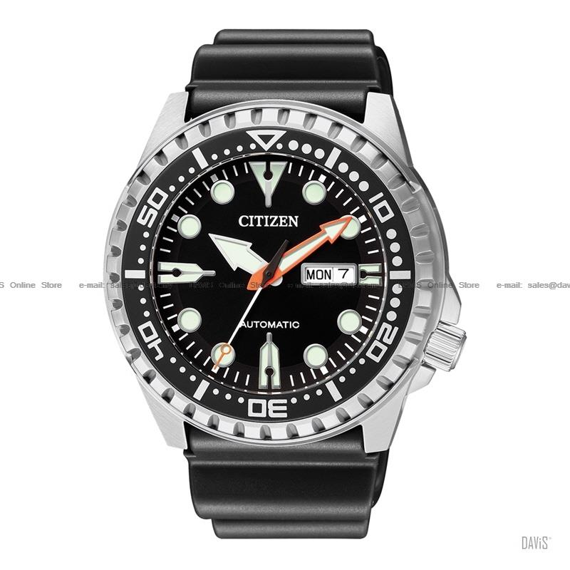 citizen nh8380 15e automatic end 12 13 2017 10 39 pm