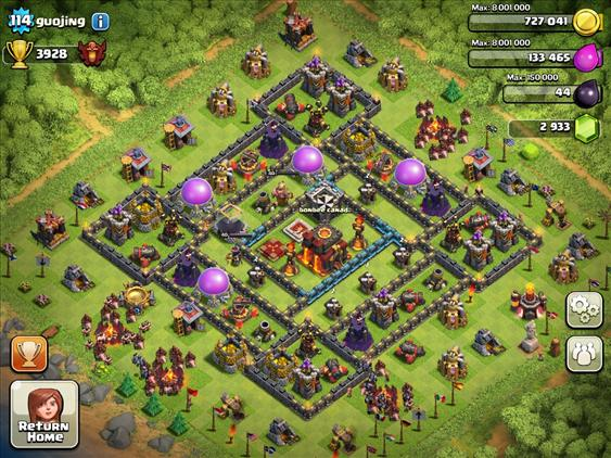 Description from Clash Of Clans Lvl 61 For Sale wallpaper :