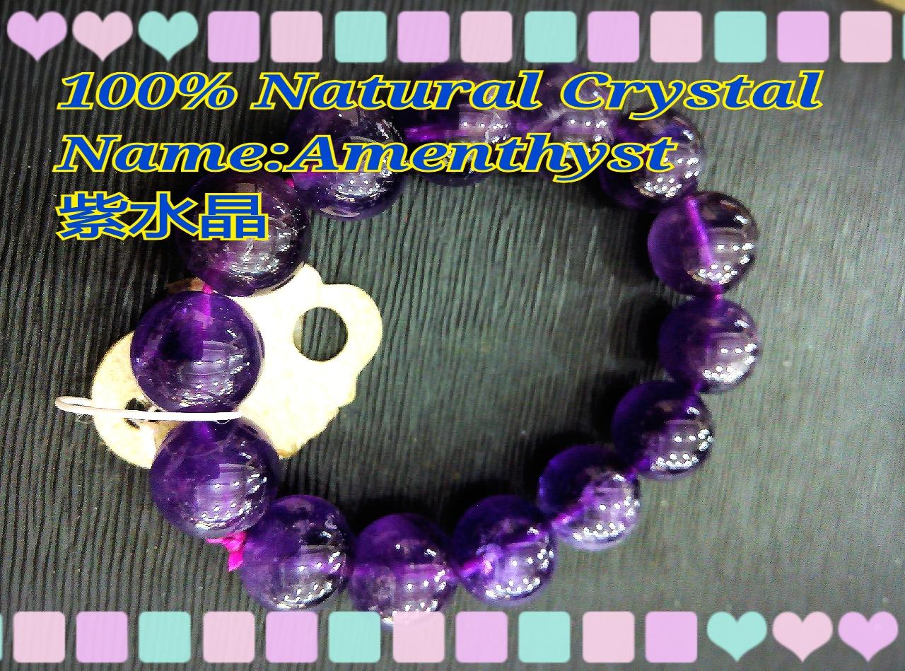 Class A 100% natural crystal-Amethyst
