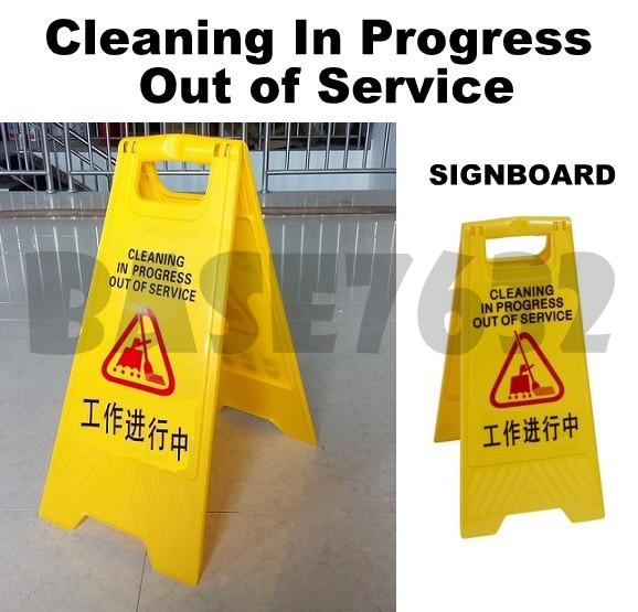 CLEANING IN PROGRESS  / OUT OF SERVICE Folding Floor Sign Board